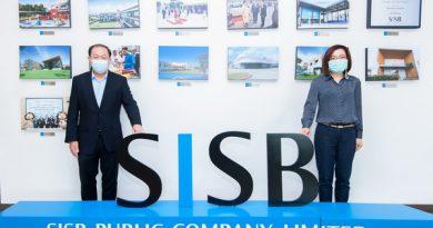 SISB ปรับแผนธุรกิจรับมือโควิด-19