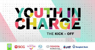 Youth In Charge แพลตฟอร์มรวมพลังคนรุ่นใหม่ สู่การเปลี่ยนแปลงสังคมและพัฒนาประเทศต่อไปอย่างยั่งยืน