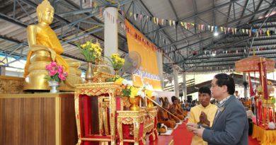 น.อ.(พิเศษ) คัมภีร์ คัมภีรญาณนนท์ จัดทำบุญใหญ่ทั่วไทย ถวายเป็นพระราชกุศล